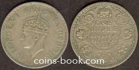 1 рупий 1940