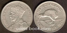 1 флорин 1934