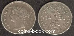 5 центов 1901