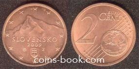 2 евроцента 2009