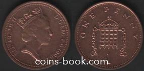 1 пенни 1996