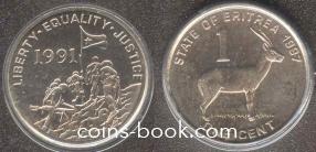 1 цент 1997