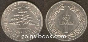 1 фунт 1981