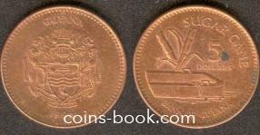 5 долларов 1996