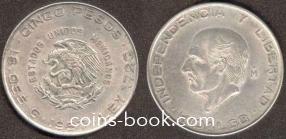 5 песо 1957