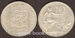 10 крон 1932