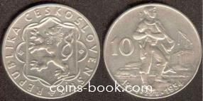 10 крон 1954