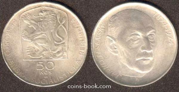 50 крон 1974