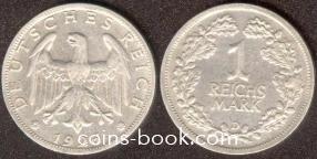 1 рейхсмарка 1926