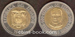 500 сукре 1995