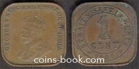 1 цент 1920