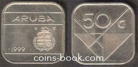 50 центов 1999