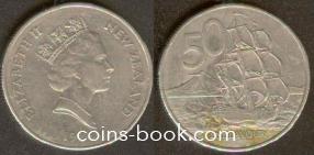 50 центов 1986