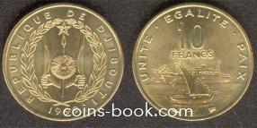 10 франков 1999