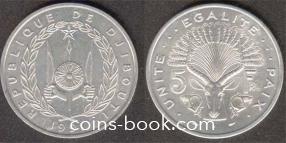 5 франков 1991