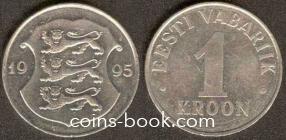1 kroon 1995