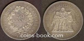 50 франков 1977