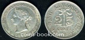 25 центов 1893