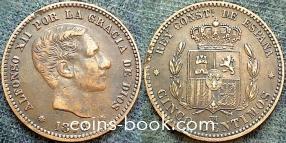 5 сентимо 1878