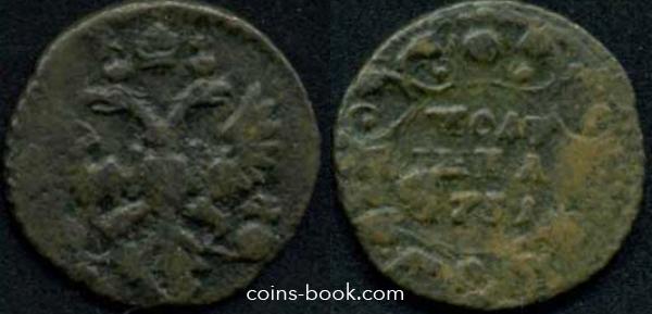 Подробнее о цене на монету 1741 - 1761 елизавета петровна 1 полушка