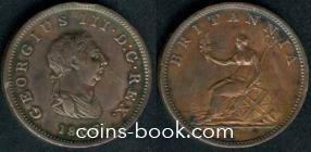 1/2 пенни 1806