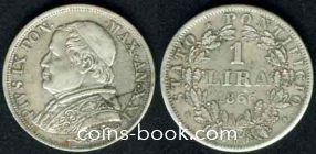 1 лира 1866