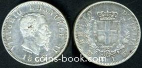 1 лира 1863
