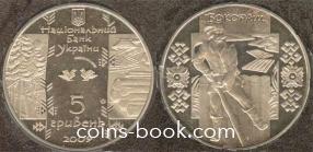 5 гривен 2009