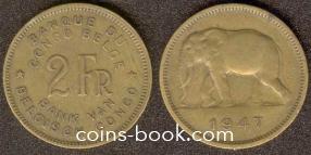 2 франка 1947