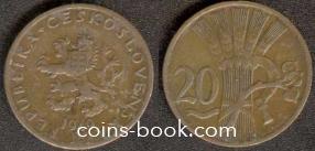 20 геллеров 1949