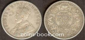 1 рупий 1917