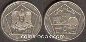 5 фунтов 2003