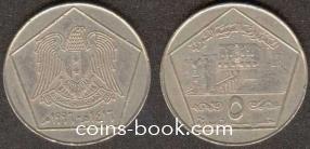 5 фунтов 1996