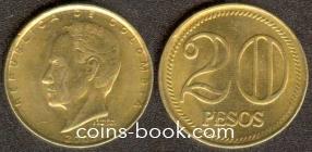 20 песо 2007