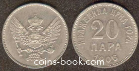 20 para 1906