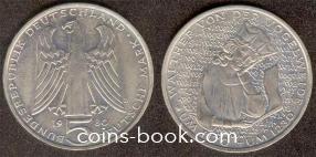 5 марок 1980