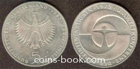 5 марок 1982