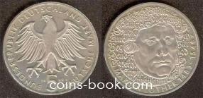 5 марок 1983