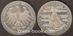 5 марок 1984