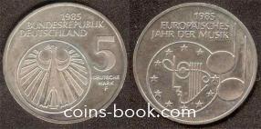 5 марок 1985