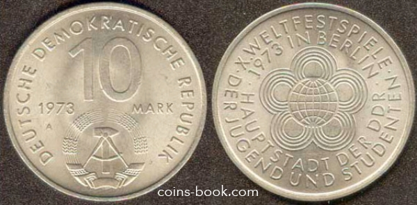 10 марок 1973