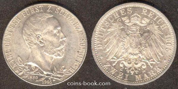 2 марки 1905