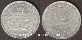 1/10 марки 1923