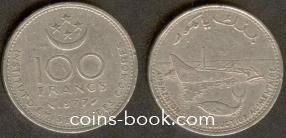 100 франков 1977