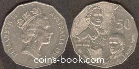 50 центов 1998