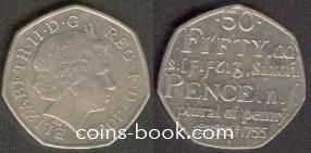 50 пенсов 2005