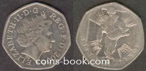 50 пенсов 2006