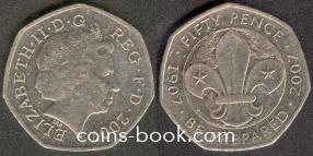 50 пенсов 2007