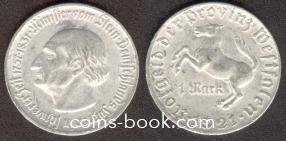 1 марка 1921