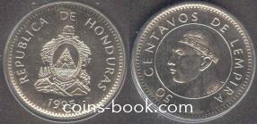 50 сентаво 1995